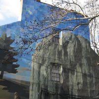 Painted Building, Филадельфия