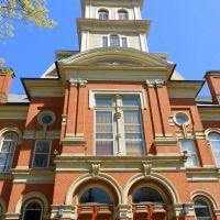 Huntingdon County Courthouse, 223 Penn Street  Huntingdon, PA 16652, Хантингдон
