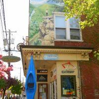 Rothrock Outfitters 418 Penn Street, Huntingdon, PA, Хантингдон