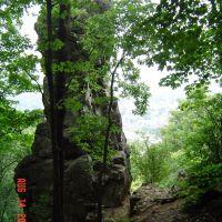 Chimney Rock, Холлидэйсбург