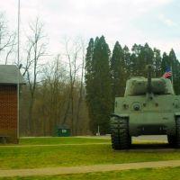 tank, Хьюстон