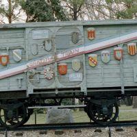 Gratitude Train, Бисмарк