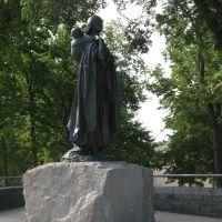 Sacagawea at the capitol, Бисмарк