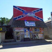 Confederate Bar and Grill, McClusky, Sheridan County, North Dakota, Минот
