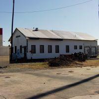 Greenville depot, Гринвилл