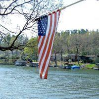 Badin Lake, NC, Кулими