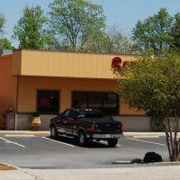 Rancho Viejo - Hickory, NC, Хикори