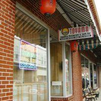 Best Sushi in Town, Элизабет-Сити