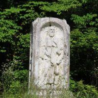 St Luke Monument, Айрон-Сити