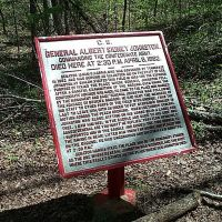 Shiloh National Military Park, Аламо