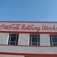 Coca Cola Factory, Джеллико
