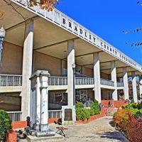 Bradley County Courthouse - Built 1964 - Cleveland, TN, Ист-Кливленд