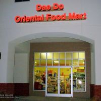 Dae Do Oriental Market, Knoxville, TN, Карнс