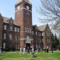 Cumberland University, Лебанон