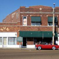Sun Records, Memphis, Мемфис