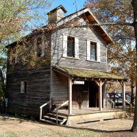 Cannonsburgh, Murfreesboro, TN., Мурфрисборо