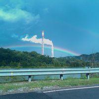 Super Bright Rainbow, Саут-Клинтон