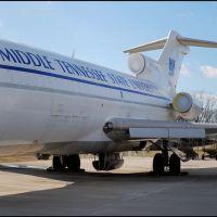MTSU Boeing 727, Сентертаун