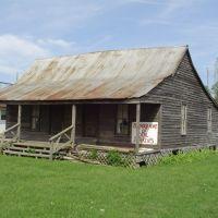 Childhood home of Carl Perkins, Трезевант