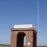 John Pierce Cabin Site Memorial, Тримбл