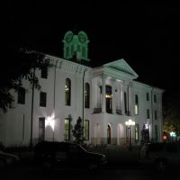 Lafayette County Courthouse, Oxford, Mississippi, Хорнсби