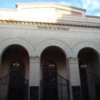 Teatro de la Reforma, Браунсвилл