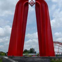 La Gran Puerta de Mèxico, Браунсвилл