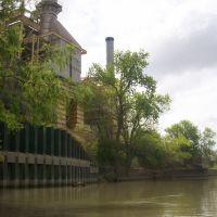Power Plant, Викториа