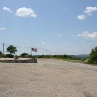 Junction Scenic Overlook Area, Джанкшин