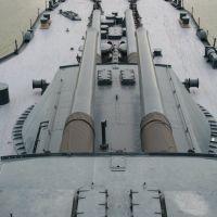 USS Texas BB35, Дир-Парк
