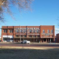 Floyd County Historical Museum, Floydada, Texas, Нью-Хоум