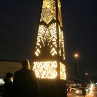 """The Beacon- Angel Rodriuguez Diaz, 2008  Perforated cut steel design on all sides and illuminated from within like a luminaria (Mexican tin lamp), the sculpture  becomes a """"beacon"""" at night., Олмос-Парк"""