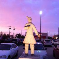 Chinatown, Richardson, TX, Ричардсон