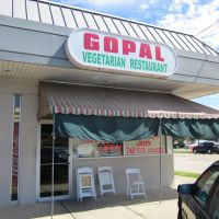 Gopal Vegetarian Restaurant, Ричардсон