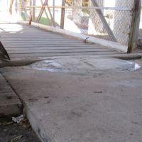 Trail ramp, Роллингвуд