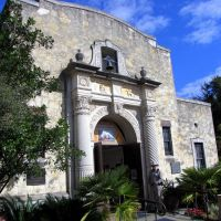 The Alamo Visitors Center ….. 1936, Сан-Антонио