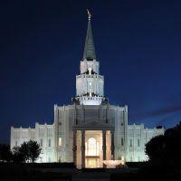 Houston Temple, Эль-Кампо