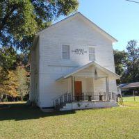 Archer Masonic Lodge, Арчер