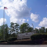 Sand Hill Scout Reservation Entrance, Ист-Лейк-Парк