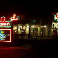 Applebees and Homewood Suites, Итонвилл