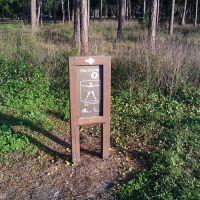 Taylor park Vita course #7, Ларго