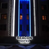 The Beacon at night, Майами-Бич