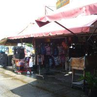Flea Market  Opa-Locka, Опа-Лока