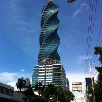 Panama, Панама-Сити