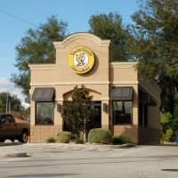 Hungry Howies Pizza & Subs Restaurant at Fort Meade, FL, Форт-Мид