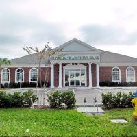 2012, Winter Haven, FL, Элоис