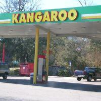 Kangaroo Gas Station on James Island, Джеймс-Айленд