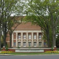 Byrnes Auditorium at Winthrop University, Рок-Хилл