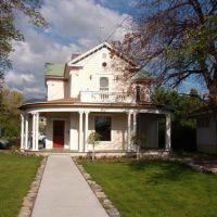 Hezekiah E. Hatch Home, Логан