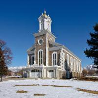 logan tabernacle, Логан
